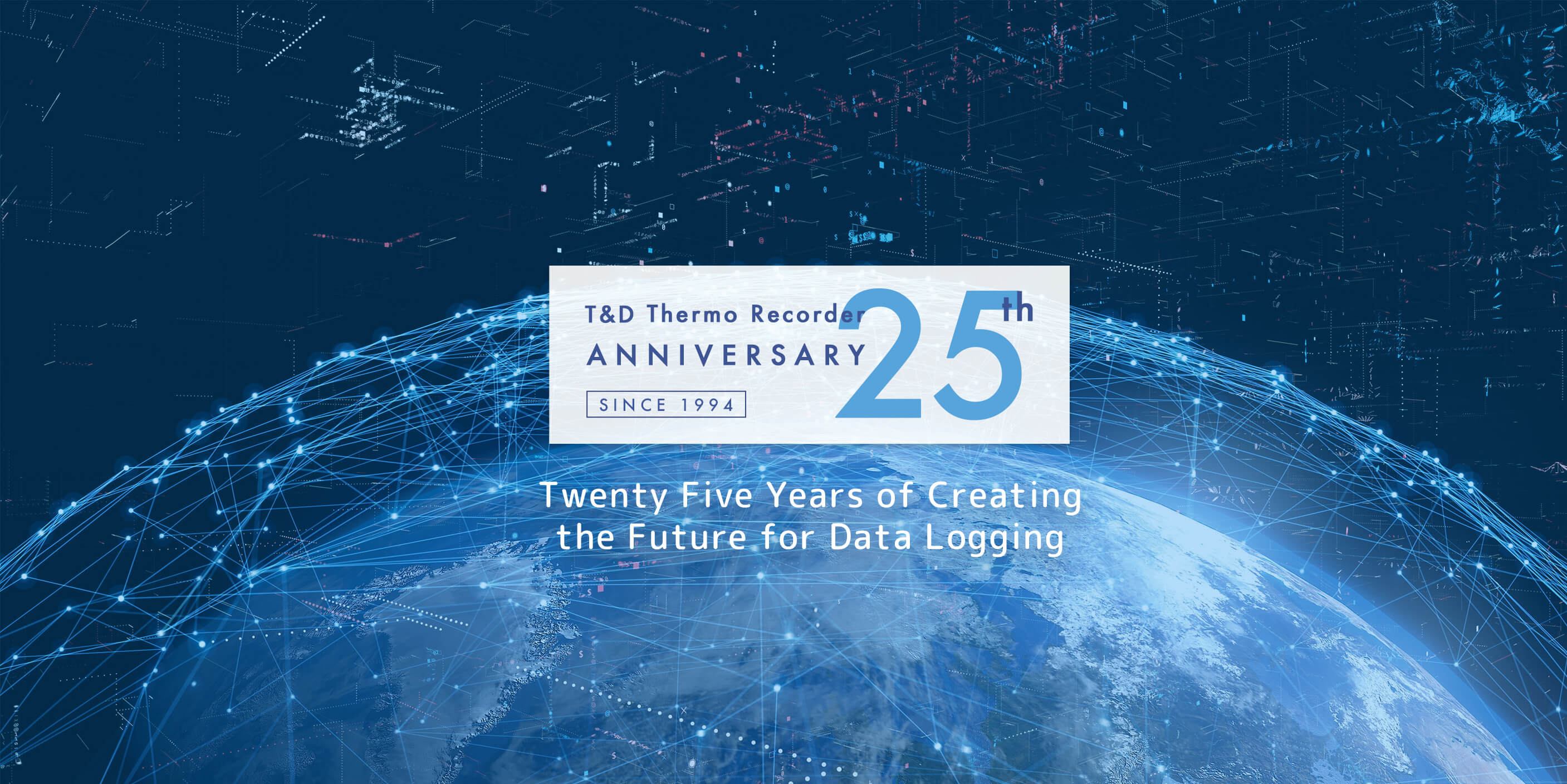 T&D Thermo Recorder Anniversary 25th